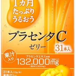 EARTH Placenta C Beauty Jellies for 31 Days Pack OTSUKA