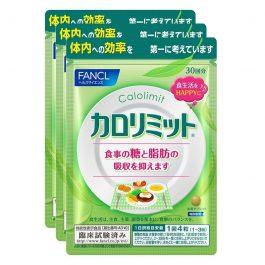 FANCL Calorie Limit 120 Tablets 30 Days Supplement x 3 PCS 芳珂 纤体热控 纖美體錠