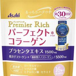 ASAHI Perfect Asta Collagen Powder Premium Rich 228g (Refill)