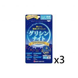 Minami Night Diet Slimming Pills 夜间酵素 240 Capsules 60 days supply 80caps x 3PCS