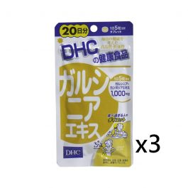 DHC Garcinia Cambogia Extract 20 days 100 tablets x 3PCS 印度藤黃素