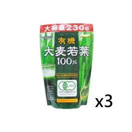 100% Organic Barley Grass Powdered Green Juice 230g 77 Days Supply x 3PCS 青汁