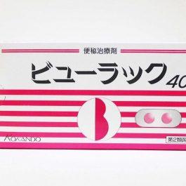 KOKANDO BYURAKKU Tablets For Constipation Relief 400 Tablets 皇汉堂清肠便秘丸