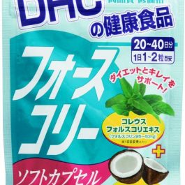 DHC Force Collie (Soft Capsule Type) 40 Capsule 20 days Diet Supplement