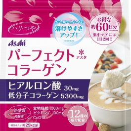 Asahi Perfect Asta Collagen Powder Refill 60 days