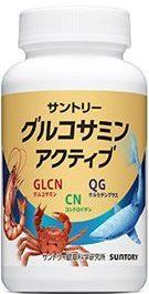 SUNTORY Glucosamine Active 180 / 360 Tablets