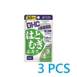 DHC Pearl Barley Extract 20 days 20 Grains Entering x 3PCS 薏仁精華美白丸+去水腫