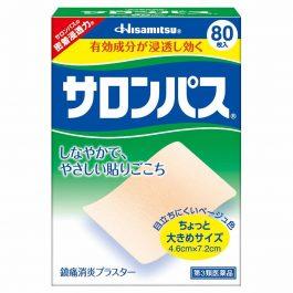 Hisamitsu Salon Pass 40 / 80 Sheets 貼布
