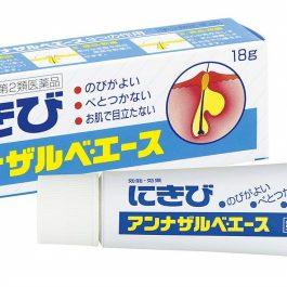 Seiyaku Annasalbe / Annazarbe Acne Care Cream 18g