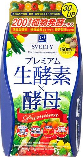 SVELTY Raw Enzyme x Yeast Premium 150 Tablets 生酵素 x 酵母