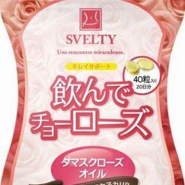 Svelty Nonde Cho Rose 40 Tablets Damasks Rose Oil Slim
