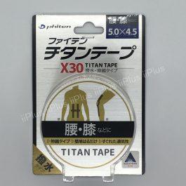 Phiten Titanium Tape X30 Telescopic Type 5cm x 4.5m 0110PU711029