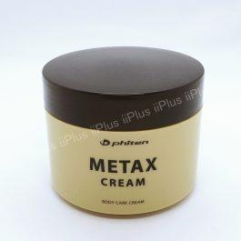 Phiten Metax Cream 250g Body care cream