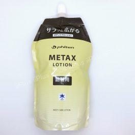 Phiten Metax Lotion 1000ml Refilll Pack