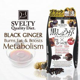 SVELTY Black Ginger x Black 150 Tablets 黑薑