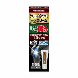 Hisamitsu Fatus Z Cream 30g