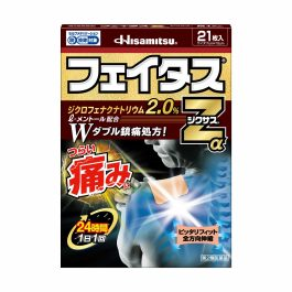 Hisamitsu Fatus Zα Medicated Patch 21 Sheets