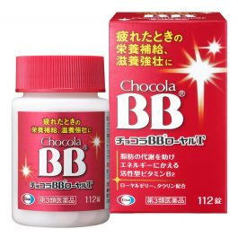 Chocola BB Royal T 56/ 112/ 168 tablets for 14/ 28/ 42 days