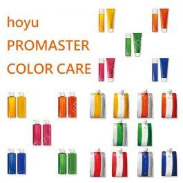 HOYU PROMASTER COLOR CARE Shampoo / Treatment / 200ml / 600ml / 1000ml series