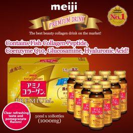 Meiji PREMIUMAmino Collagen Drink  50ml x 10 bottles