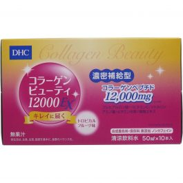 DHC Collagen Beauty 12000EX 12000mg Can 50ml x 10PCS Box