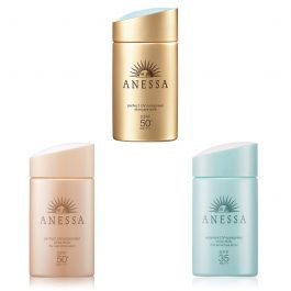 2019 Japanese Version SHISEIDO ANESSA Perfect UV Sunscreen Skincare milk / Mild milk / Essence UV