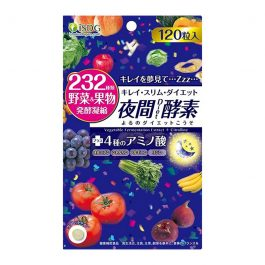 232 Night time diet enzyme 夜間减肥酵素 120粒 女人我最大