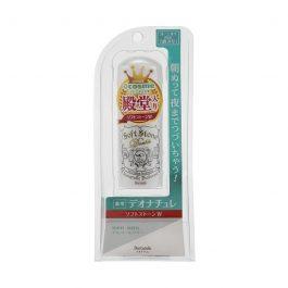 Deonatulle Soft Stone Deodorant – No.1 Deodorant/Antiperspirant 制汗消臭劑 20g