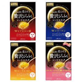 Utena Premium Puresa Collagen/ Royal Jelly/ Hyaluronic Acid/ 3 in 1 面膜 33g x3