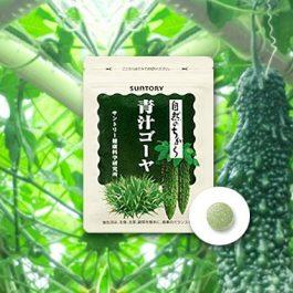 Suntory Green Juice + Bitter Gourd 150 tablet for 30 days 三得利 青汁苦瓜 150 粒裝 30天