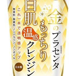 WHITE LABEL PREMIUM PLACENTA GOLD Warming Cleansing Gel