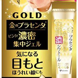WHITE LABEL GOLD Premium Placenta Eye Cream 30g 黃金 白肌濃 除皺眼霜