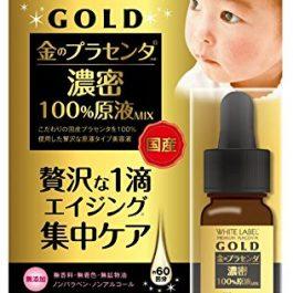 WHITE LABEL GOLD Premium Placenta Anti Aging Essence 10ml 黃金 抗老100%濃密原液
